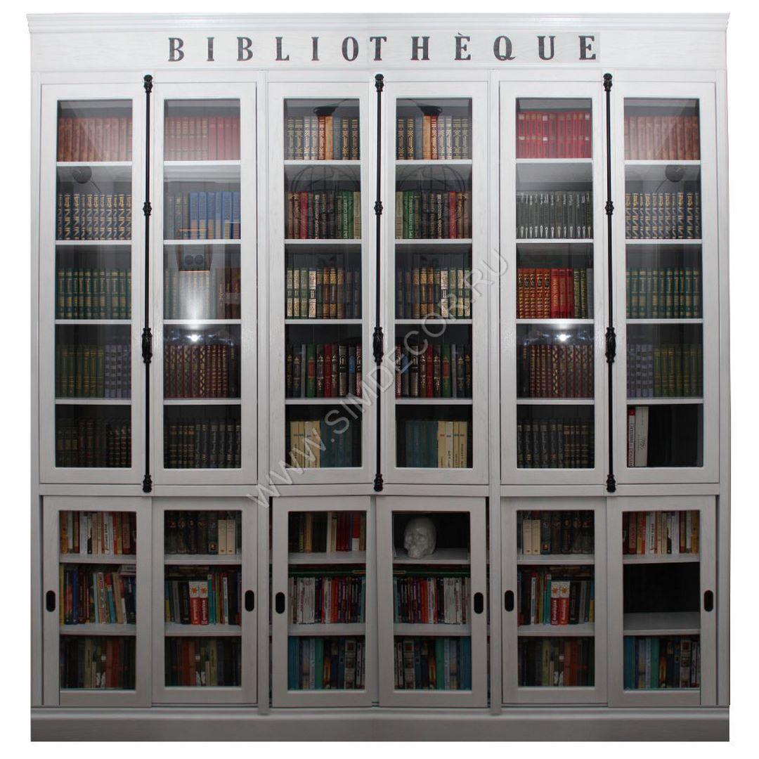 Шкаф для книг купить.